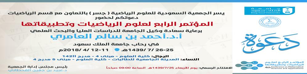 دعوة - _